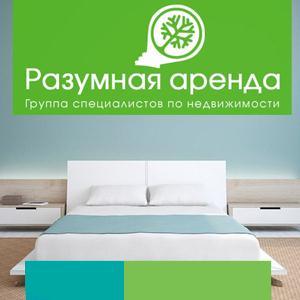 Аренда квартир и офисов Дербешкинского