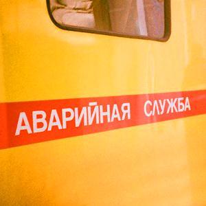 Аварийные службы Дербешкинского