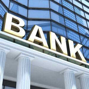 Банки Дербешкинского