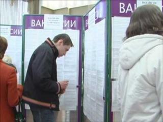 Центры занятости Дербешкинского