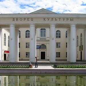 Дворцы и дома культуры Дербешкинского
