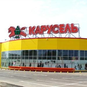 Гипермаркеты Дербешкинского