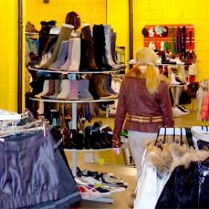 Магазины одежды и обуви Дербешкинского