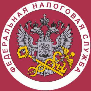 Налоговые инспекции, службы Дербешкинского