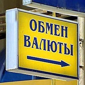 Обмен валют Дербешкинского