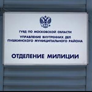Отделения полиции Дербешкинского
