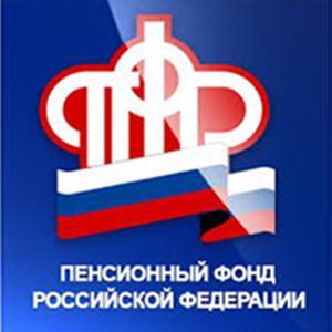 Пенсионные фонды Дербешкинского