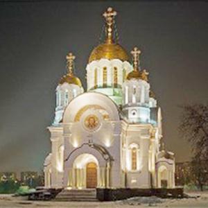 Религиозные учреждения Дербешкинского