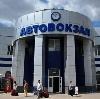 Автовокзалы в Дербешкинском