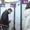 Центры занятости в Дербешкинском