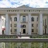 Дворцы и дома культуры в Дербешкинском