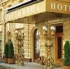 Гостиницы в Дербешкинском