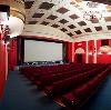 Кинотеатры в Дербешкинском
