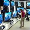 Магазины электроники в Дербешкинском