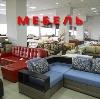 Магазины мебели в Дербешкинском