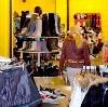 Магазины одежды и обуви в Дербешкинском