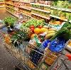 Магазины продуктов в Дербешкинском