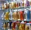 Парфюмерные магазины в Дербешкинском