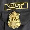 Судебные приставы в Дербешкинском