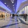Торговые центры в Дербешкинском