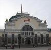 Железнодорожные вокзалы в Дербешкинском