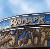 Зоопарки в Дербешкинском