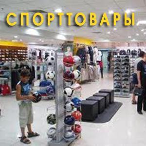 Спортивные магазины Дербешкинского