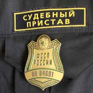 Судебные приставы Дербешкинского
