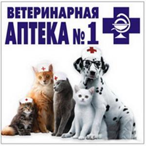Ветеринарные аптеки Дербешкинского