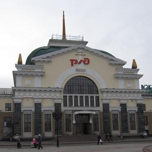 Железнодорожные вокзалы Дербешкинского